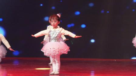 30公主的芭蕾梦+拾豆豆  聊城市少儿春晚 (30)