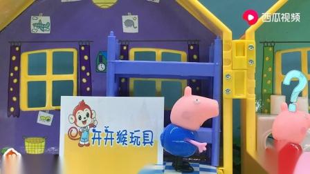 超好笑万圣节到了,什么东西追着猪爸爸是小猪佩奇和乔治吗