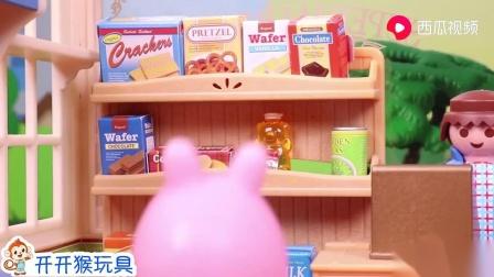 超好笑乔治怎么帮猪妈妈买了超多东西小猪佩奇为何不知道呢