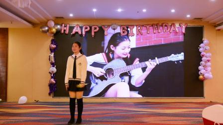 姬睿希15周岁生日