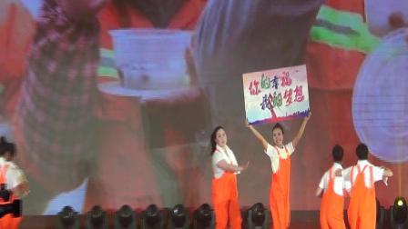 2020年娄底市新春团拜会情景歌舞:《你的幸福、我的梦想》表演:娄底市艺术职业学校