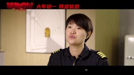 无限王者团 - 迎难而上(电影《紧急救援》片尾曲)