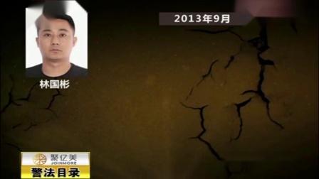 """实拍!北京特大""""套路贷""""被破获,涉嫌黑社会性质组织犯罪"""