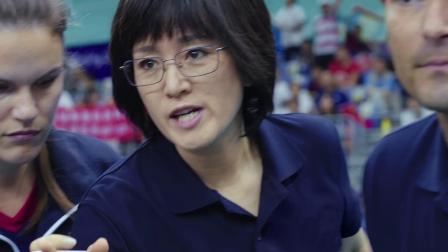 《夺冠》黄渤巩俐再现中国女排教练传奇友谊,致敬打不倒的女排精神