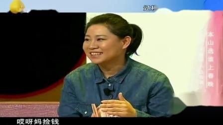小沈阳夫妻爆笑小品《今夜无眠》,赵本山看完都沉默了