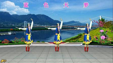 罗平兰草:藏族舞《蓝色天梦》正背演示