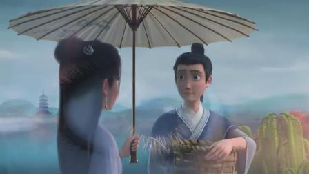 【游民星空】白素贞概念预告