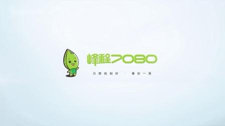 峰程7080拍摄广西贵港桂平家具木柜安装整体流程高清拍摄视频