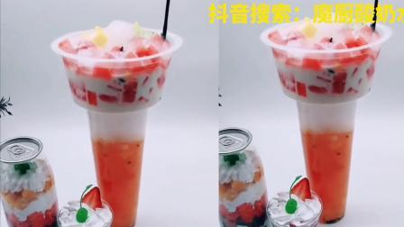 滕州市自助酸奶水果捞加盟培训