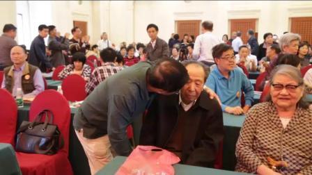 长沙一中初62高65届毕业50年聚会视频