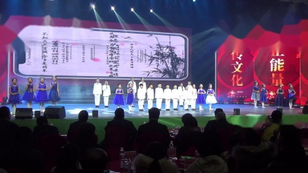 全国短视频(直播)电商春晚,在世界最大的蒙古包式剧院---哈萨尔大剧院举行,《中华少年》朗诵后旗 -诺学校演出.摄影:彭福森
