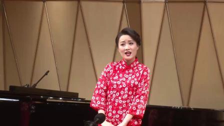 05信天游-演唱-冯琪涵-爱的涵义-冯琪涵独唱音乐会