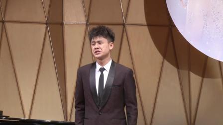04父亲-演唱-邓超然-爱的涵义-冯琪涵独唱音乐会