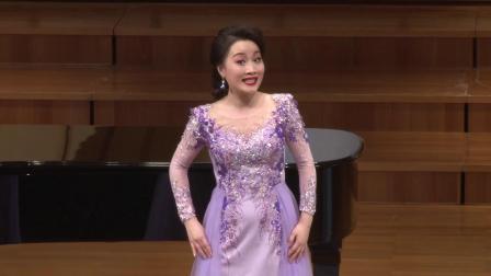 14如梦令--演唱-冯琪涵-爱的涵义-冯琪涵独唱音乐会