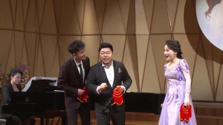 16看秧歌-演唱-张由吉、邓超然、玛琪涵-爱的涵义-冯琪涵独唱音乐会