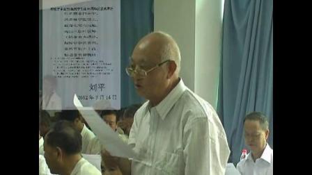 贵州大学农学院首届工农兵学员入学40周年同学会纪实