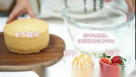 今天教大家做一个 。这款蛋糕的做法非常简单,算是一个比较基础的奶油蛋糕,而且做出来成品颜值也非常高,可以学起来了!