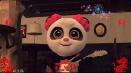2020年1月22~31日过大年歌曲;娃哈哈【半树花、动物合唱团、森林大帝、京剧猫、舒克贝塔】系列