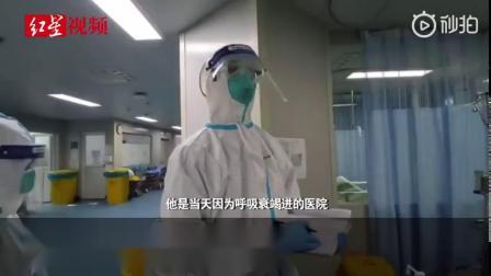现场直击 武大中南医院重症隔离病房采用新技术抢救 via@红星视频