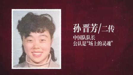 《中国女排》中国女排宣传片&世界杯特别版