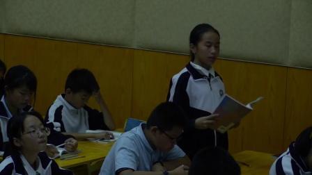 13 植树的牧羊人_罗老师特等奖_初中语文人教部编版七年级上学期_F3265