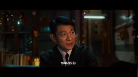 """【游侠网】《人潮汹涌》""""恭喜发财""""新春短片"""