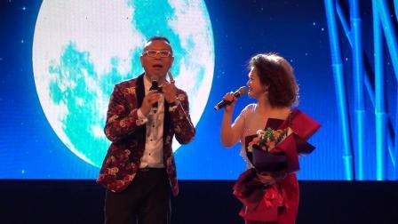 玉海摄《月亮代表我的心》演唱:吕雅芬.马江德.邓丽君经典金曲演唱会