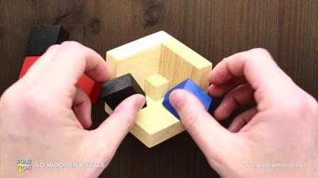 4d Wooden Puzzle from Winshare - Solution