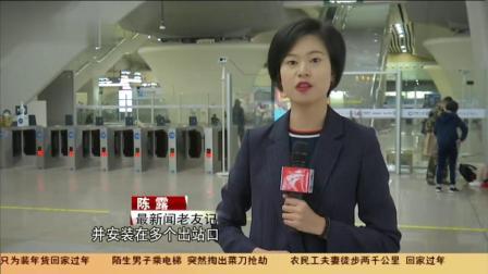 广州南站启动体温检测 退改武汉车票免手续费