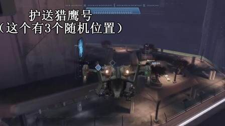 07side missions(全支线任务位置)