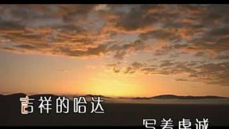 美丽的西藏~吴碧霞(吟风)