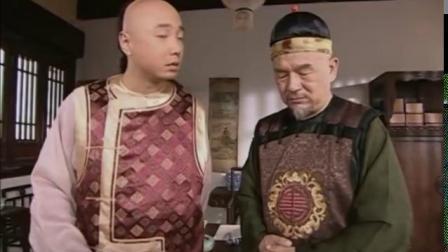 李卫当官2(第13集)[高清]_标清