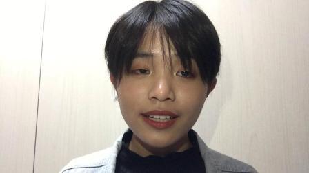 肖培欣 - J'ai la mémoire qui flanche - 广州