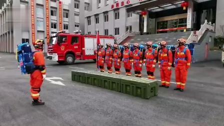 四川阿坝发生4.5级地震 消防1车3人赴震中 557车330人集结待命