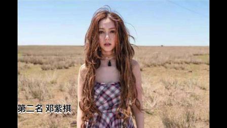 80后最爱邓紫棋00后最爱薛之谦90后最爱?