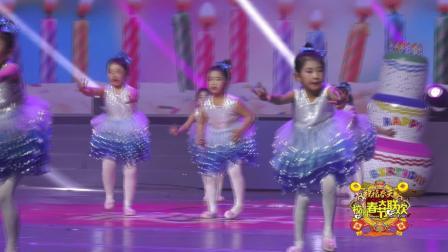 生日最快乐——吴堡县白雪少儿舞蹈培训工作室
