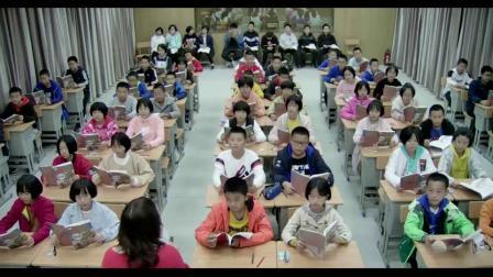 20 天上的街市_孙老师特等奖_初中语文人教部编版七年级上学期_F849