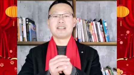 京品名菓全国蛋糕连锁品牌创始人孟宪军在IF中文网给全国人民拜年