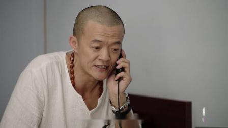 """赵四为兑换""""奖金""""想奇招,刘能式赖账理不直气也壮"""
