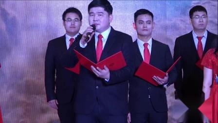 梁子湖区2020年迎新春联欢晚会精彩节目诗歌朗诵《厉害了,我的国》