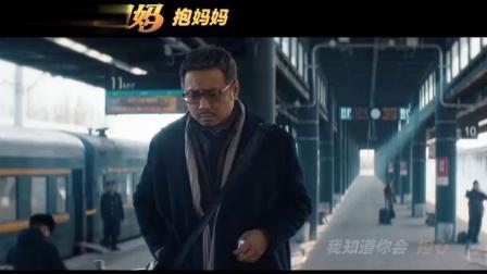 囧妈王一博宣传主题曲《给妈咪》MV!!