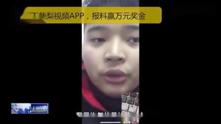 武汉首例重症新型肺炎出院患者:我与新型冠状病毒搏斗的22天
