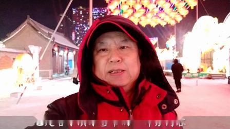 道台府冰雪灯会
