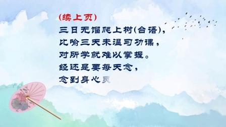 现场开示精华语录-阿伯的话108.12.22/29(中)
