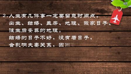 现场开示精华语录-阿伯的话108.12.22/29(下)