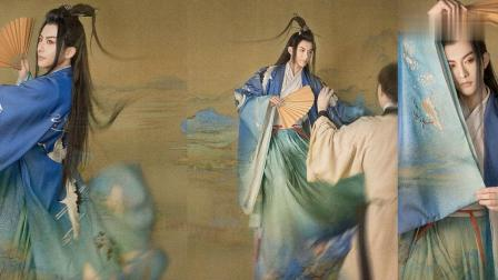 国家宝藏拟人—汉服摄影《千里江山图》