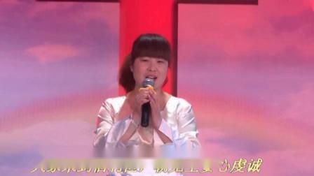 基督教歌曲-赞美诗--荣耀歌--演唱:孙慎娟姊妹--莱芜市永生堂基督教会_高清