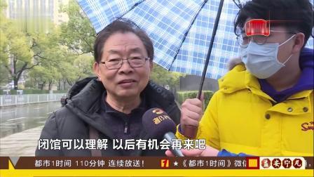 湖南启动重大突发公共卫生事件一级响应,多处旅游景点被关闭!
