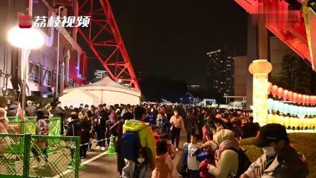 除夕夜东京铁塔点亮中国