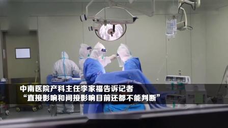 武汉新型肺炎高度疑似产妇成功诞下婴儿